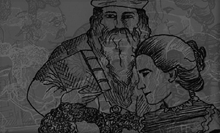 II.  Artista  Liburuen  Donostia  Saria  |  deialdi  irekia