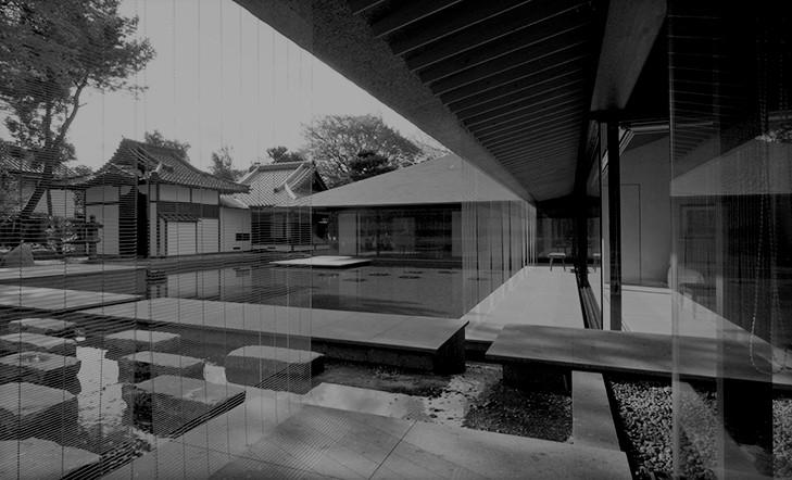 Kochuu:  Japonese  architecture